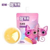 哆貓貓 乳酸菌果凍吸吸樂 120g/袋
