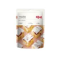 Be&Cheery 百草味 蔓越莓味牛轧奶芙 160g/袋 *9件