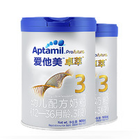 88VIP:Aptamil 爱他美 卓萃 幼儿配方奶粉 3段 900g*2罐