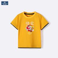 YUZHAOLIN 俞兆林 儿童T恤 大闹天宫IP款 *2件
