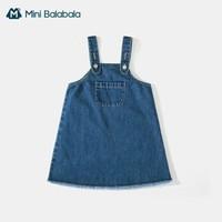 Mini Balabala 迷你巴拉巴拉 女童牛仔背帶連衣裙
