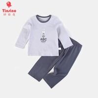 TINSINO 纖絲鳥 兒童睡衣套裝