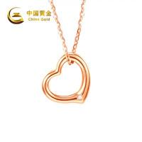 中國黃金18k金鏤空愛心鑲鉆吊墜