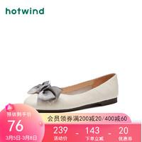 热风平底单鞋女2020年秋季新款女士蝴蝶结百搭时尚休闲鞋 03米色(H24W0322) 35