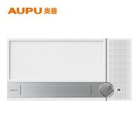 AUPU 奥普 S166N 数显智能风暖浴霸