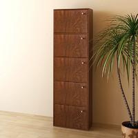 慧乐家 书柜书架 鲁比克五层组合带门柜  收纳储物柜整理柜 深红樱桃木色 11087