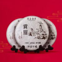 京东PLUS会员:应思 2015 福鼎太姥山贡眉 老白茶饼 357g*2饼
