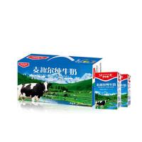 MAIQUER  麦趣尔  纯牛奶   200ml*20盒  *3件