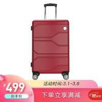外交官(Diplomat)商務萬向輪拉桿箱旅行箱TSA密碼箱行李箱 TC-6903紅色24英寸