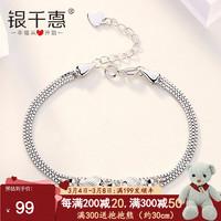銀千惠銀手鏈女款學生情侶手鏈韓版s925純銀