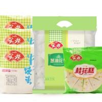 安井 牛奶馒头240g*3袋+葱油花卷1000g+桂花糕300g 早餐套餐2020g
