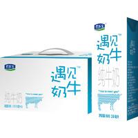 88VIP:JUNLEBAO  君乐宝   纯牛奶   250ml*12盒 *4件