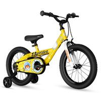優貝 RoyalBaby旗下奇萌客兒童自行車黃色 16寸