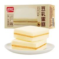 盼盼 豆乳蛋糕 506g+ 西麦奇亚籽+高纤黑麦组合装450g*2包+ 盼盼手撕面包600g+ 纽仕兰全脂纯牛奶1L*3盒 +凑单品