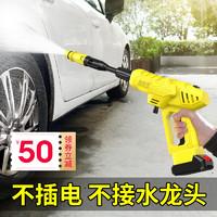 高壓無線洗車機水泵家用鋰電池小型便攜式充電洗車器水槍清洗神器