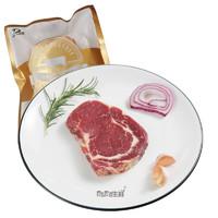 京东PLUS会员:8385生鲜   眼肉牛排  900g