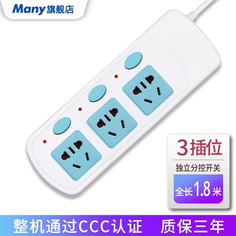 玛尼电器(many)插排插座带线2500W接线板独立开关