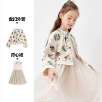 巴拉巴拉儿童套装女童春装新款童装大童纱裙