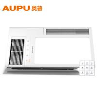 AUPU 奥普 A7 多功能智能风暖浴霸