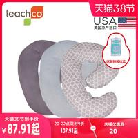 Leachco多功能孕妇枕头用品托腹护腰侧睡夏季侧卧抱靠枕