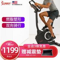 美国SUNNY 健身车家用室内健身减肥运动自行车健身器材动感单车 16档电磁控