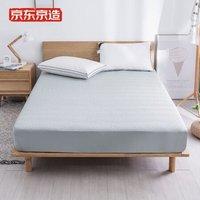 限地区: J.ZAO 京东京造 四季防水床垫保护套 180*200cm 灰色