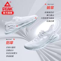 PEAK 匹克 悦跑8代 E02167H 男款运动跑步鞋