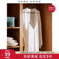 Zara Home 刺绣装饰绸缎质感家居服女士吊带睡裙 41408121712 *7件
