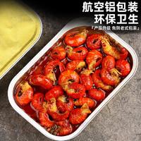 首鲜道 海鲜小龙虾尾 250g*6盒