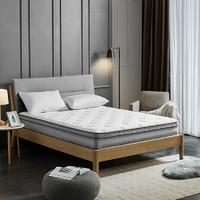 J.ZAO/ 京东京造 乳胶3D弹簧床垫 1.5m床
