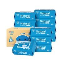 心相印 嬰兒手口濕巾 80片 12包
