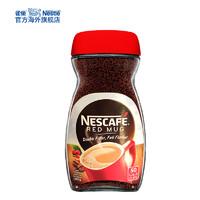 聚划算百亿补贴:Nestlé  雀巢  无糖黑咖啡粉   100g*2