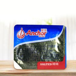 Anchor 安佳 有盐黄油粒 30粒