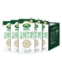 88VIP:Arla  爱氏晨曦 阿尔乐 全脂纯牛奶  1L*6盒 *5件