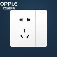 7日0点:OPPLE 欧普照明 K12系列-白色 开关插座面板 一开单+五孔