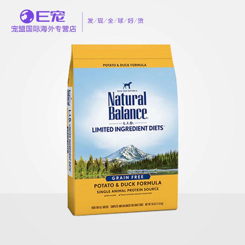 Natural Balance 天衡宝 鸭薯配方 成犬粮 26磅