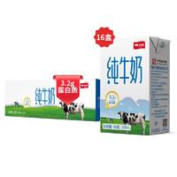 我猜你想要:卫岗 利乐砖 纯牛奶 250ml*16盒 *5件