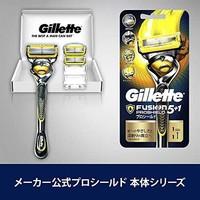 Gillette 吉列 Proshield 剃须刀 附3个替换刀头