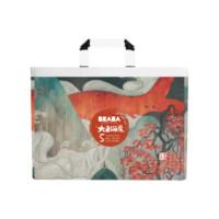 京东PLUS会员:BEABA 碧芭宝贝 大鱼海棠系列 婴儿拉拉裤 XL34片