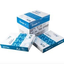 广博 A4复印纸 70g 500张/包 5包整箱