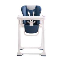 Pouch 帛琦  寶寶餐椅 K25菲士藍