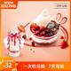 DQ 1份鲜活草莓冰淇淋套餐  (7天有效) 单次兑换 32元
