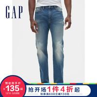 Gap 盖璞 539548 破洞牛仔裤