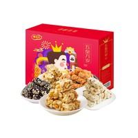 88VIP、限地区:黄老五 花生酥糖 1288g/7袋+萨尔茨堡脱脂纯奶12盒+清清美双层沥水肥皂盒 +凑单品