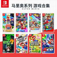 Nintendo 任天堂 Switch游戏 NS卡带 全明星大乱斗 Super Smash Bros 中文