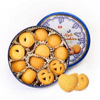 荣心 丹麦风味曲奇饼干 320g