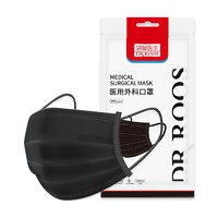 DR.ROOS 袋鼠医生 一次性医用外科口罩 黑色 50只装