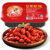 京东PLUS会员:红功夫 国产麻辣小龙虾尾 250g(单盒33-40只) *4件