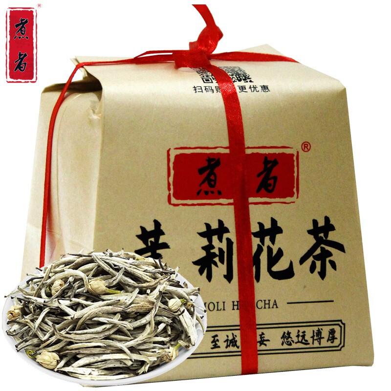 煮者 茶叶 浓香型茉莉花茶 150g