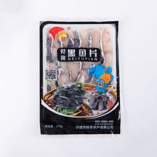 YUFENG 裕峰  免浆去骨黑鱼片 250g *5件